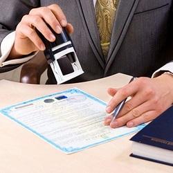 Регистрация ооо с расчетным счетом возврат ндфл за обучение заполнение декларации